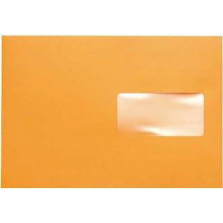 ÖKI Versandtasche mit Fenster 250 Stück C4 gummiert orange