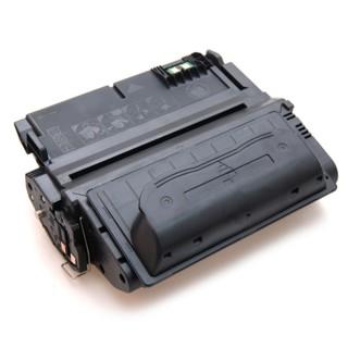 CHILIMAX Toner Rebuilt HP Q1338A (HP 38A) schwarz