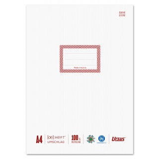 URSUS Heftschoner 10 Stück DIN A4 naturweiß
