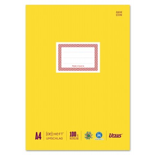 URSUS Heftschoner 10 Stück DIN A4 gelb