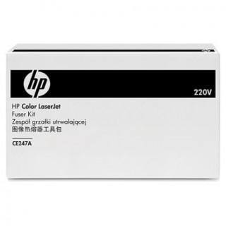 HP Ersatzteil CE247A